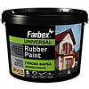 Краска резиновая Farbex Бежевая матовая, 3.5 кг