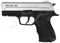 Пістолет стартовий Retay X1, Колір - chrome.