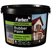 Краска резиновая Farbex Бежевая матовая, 6 кг