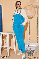 Женский спортивный костюм голубой 46-48,50-52