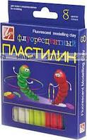 """Пластилин """"Луч"""" 8цв. флуоресцентный 105гр."""