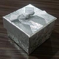 Коробка подарочная серебряная 4.5x4.5x3 см