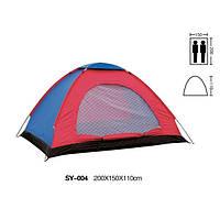 Палатка туристическая двухместная 200х150х110см