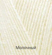Пряжа для вязания Кашемир ALIZE  01