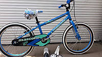 "Велосипед детский Mascotte 20"""