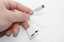 Адаптер для Iphone с Lightning на аудио 3.5 мм наушники и питание Переходник Apple AUX