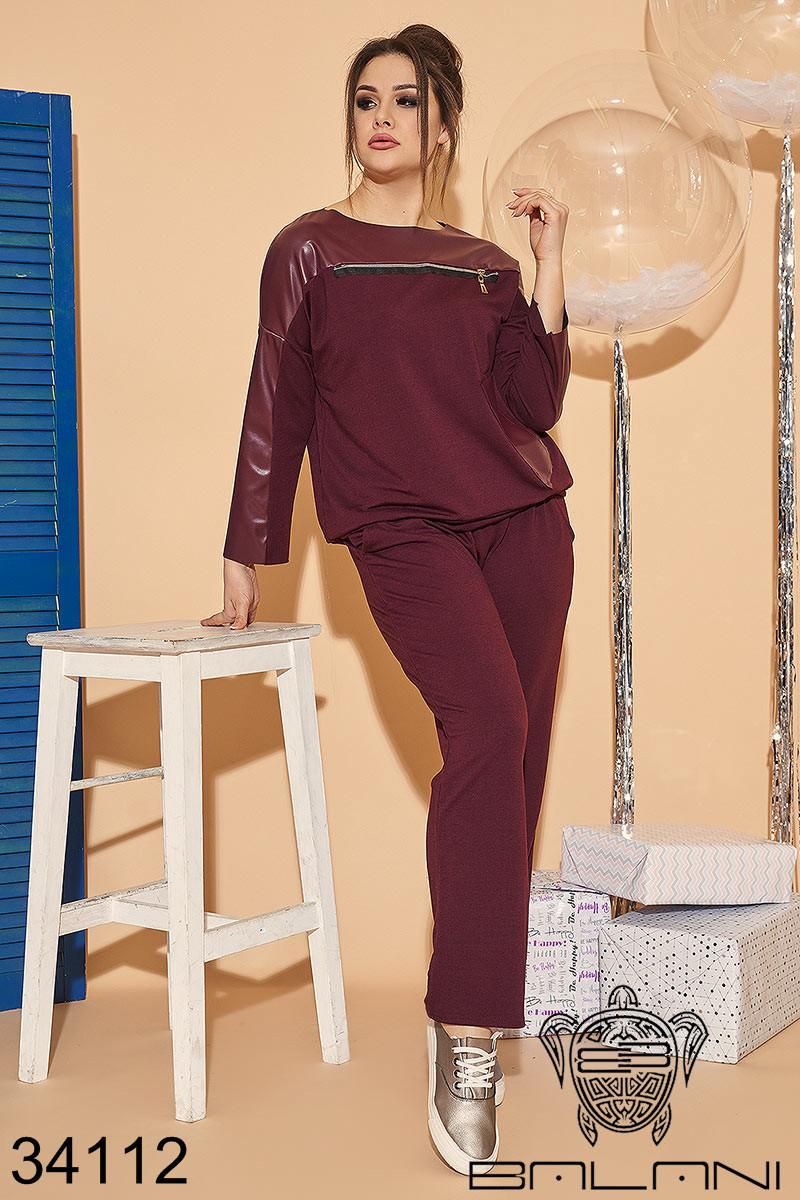 Женский спортивный костюм бордовый 46-48,50-52,54-56,58-60