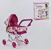 Коляска для кукол девочкам,яркая модель 65826, развивающая игрушка для вашей малышки, в коробке.