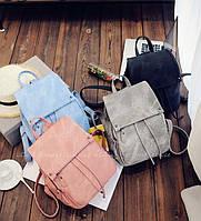 Детский стильный рюкзак портфель для девочек