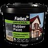 Краска резиновая Farbex Графит матовая, 3.5 кг