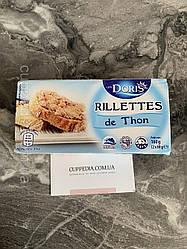 Паштет из тунца Doris Rillettes de Thon ( 2 x 80 грм)