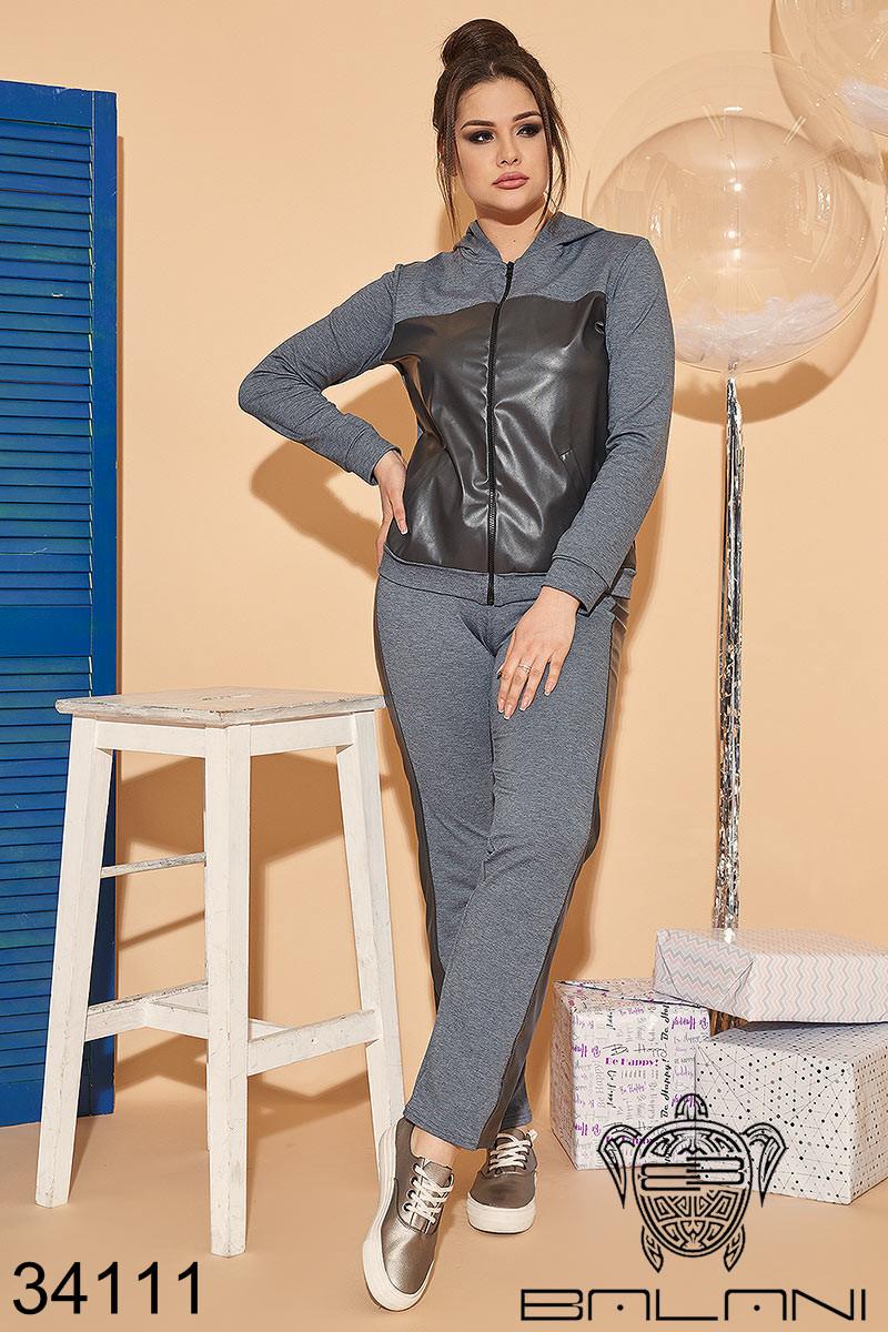 Женский спортивный костюм серый 46-48,50-52,54-56,58-60