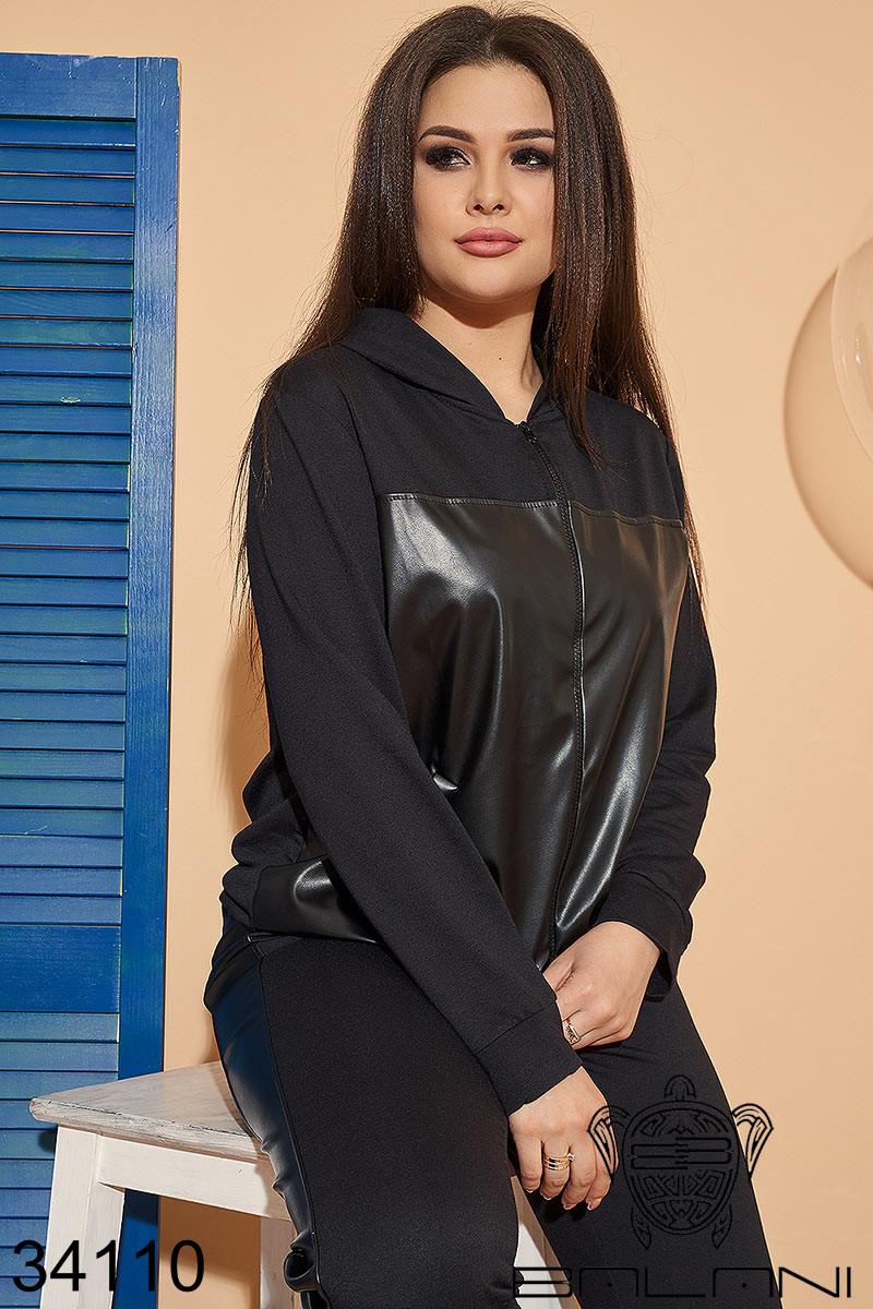 Женский спортивный костюм черный 46-48,50-52,54-56,58-60
