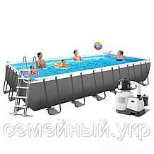Каркасный бассейн Intex. ДхШхВ: 732х366х132 см. Вес: 185 кг. Лестница, насос-фильтр. Трехслойный ПВХ, фото 2