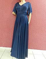 Вечернее длинное платье батал, синее с люрексом, нарядное, на свадьбу, на выпускной, больших размеров