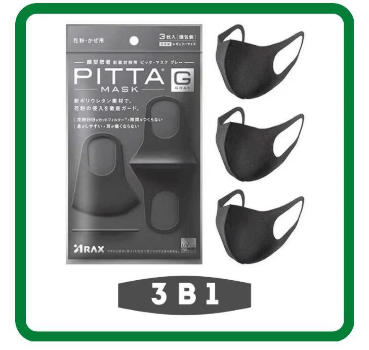 Маска питта оригинал Пита маска защитная многоразовая для лица Pitta Mask, 3шт