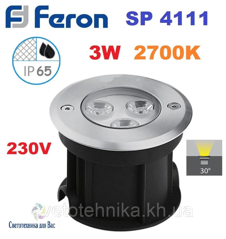 Светодиодный тротуарный светильник Feron SP4111 220V 3w 2700K