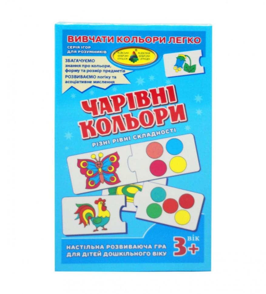 Гра КФІ Чарівні кольори 85471