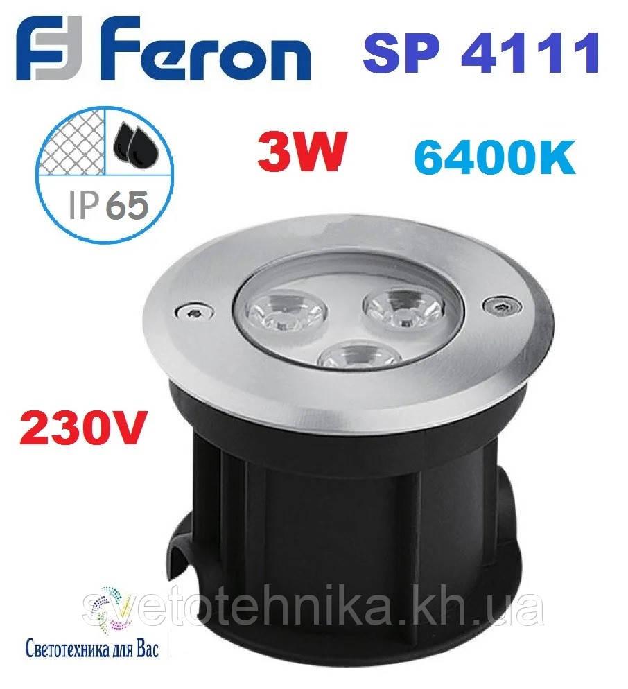 Светодиодный тротуарный светильник Feron SP4111 220V 3w 6400K