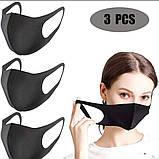3 маски за 111 грн, фото 3