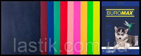 Набор цветной бумаги DARK+NEON, 10 цв., 50 л., А4, 80 г/м²