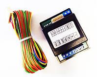Модуль управления Auto-Hak освещением прицепа WH0