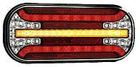Фонарь задний Fristom FT-230 COF LED DI 6-функций