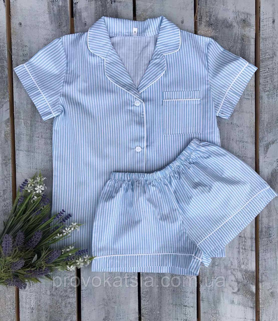 Женская хлопковая пижама в голубую полосочку