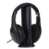 Беспроводные наушники 5 в 1 MH2001 Hi-Fi, FM радио, HQ-Tech, 5-in-1 для ТВ и др, фото 8