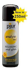 Анальна мастило pjur analyse me! Relaxing jojoba silicone 250 мл на силіконовій основі з жожоба