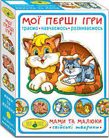 """Мамы и малыши Домашние животные"""" Энергия плюс 81091 ( TC128627)"""