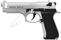 Пистолет стартовый Retay Mod.92. Цвет - chrome., фото 1