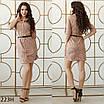 Платье-рубашка прямое софт 42-44 44-46, фото 3