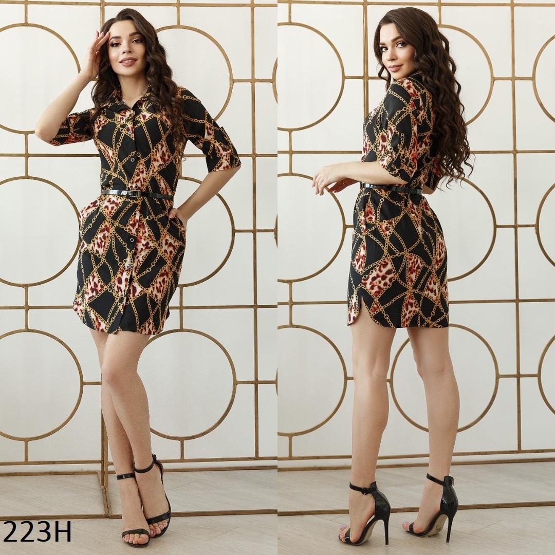 Платье-рубашка прямое софт 42-44 44-46
