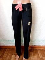 Спортивные штаны женские эластан р.44,46.
