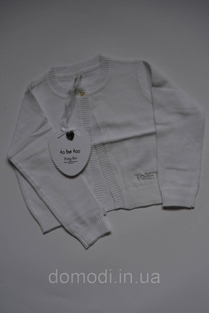 Білий нарядний светрик болеро To be too (1-1,5 роки).