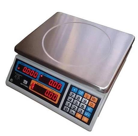 Весы торговые электронные ВТЕ-Центровес-15Т1-ДВ-(СВ) (15 кг), фото 2