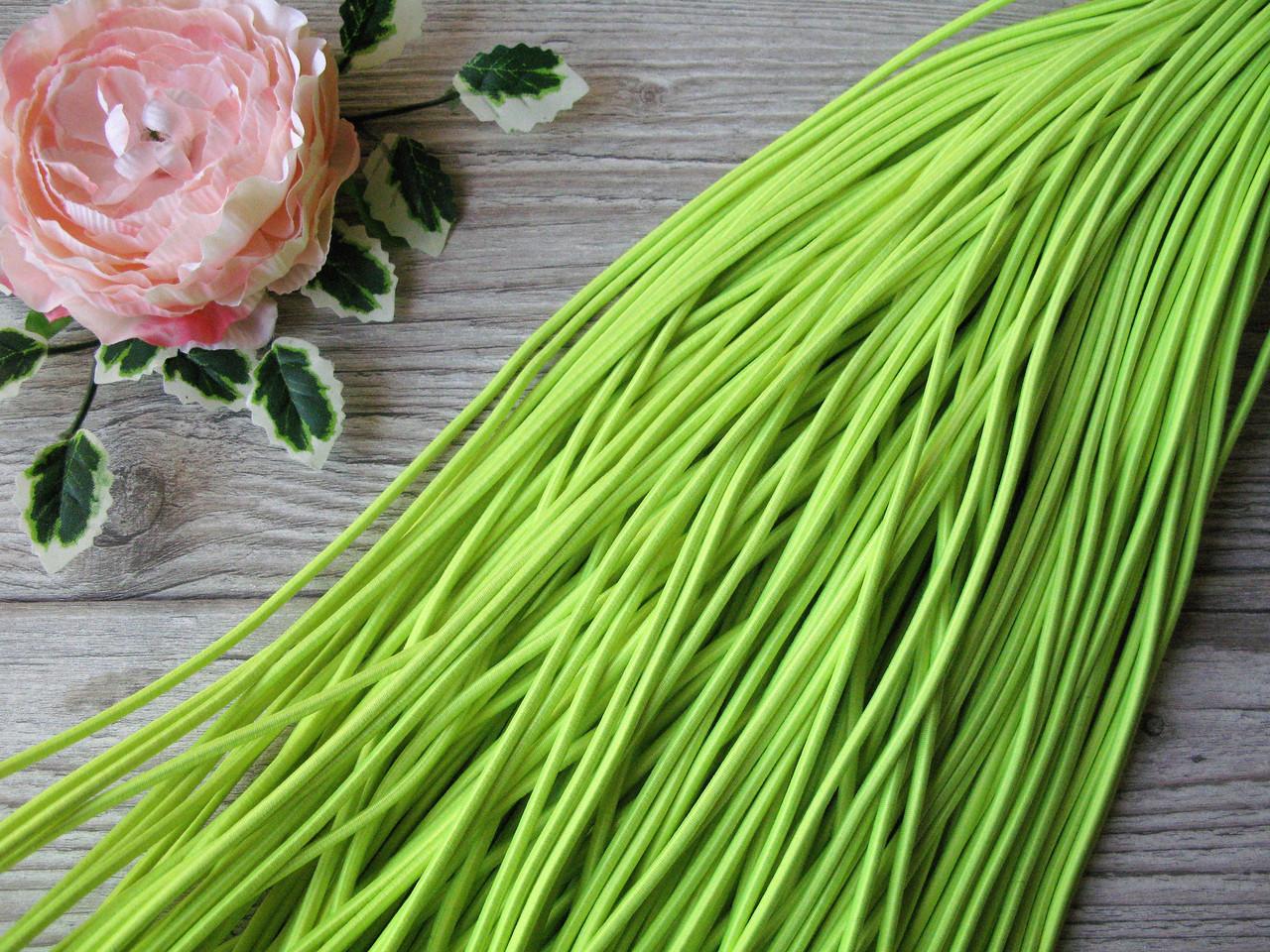 Резинка - шнур. Цвет салатовая. 3 мм.- 5 грн метр.