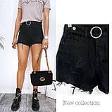 Шорты женские джинсовые чёрные 25-30, фото 3