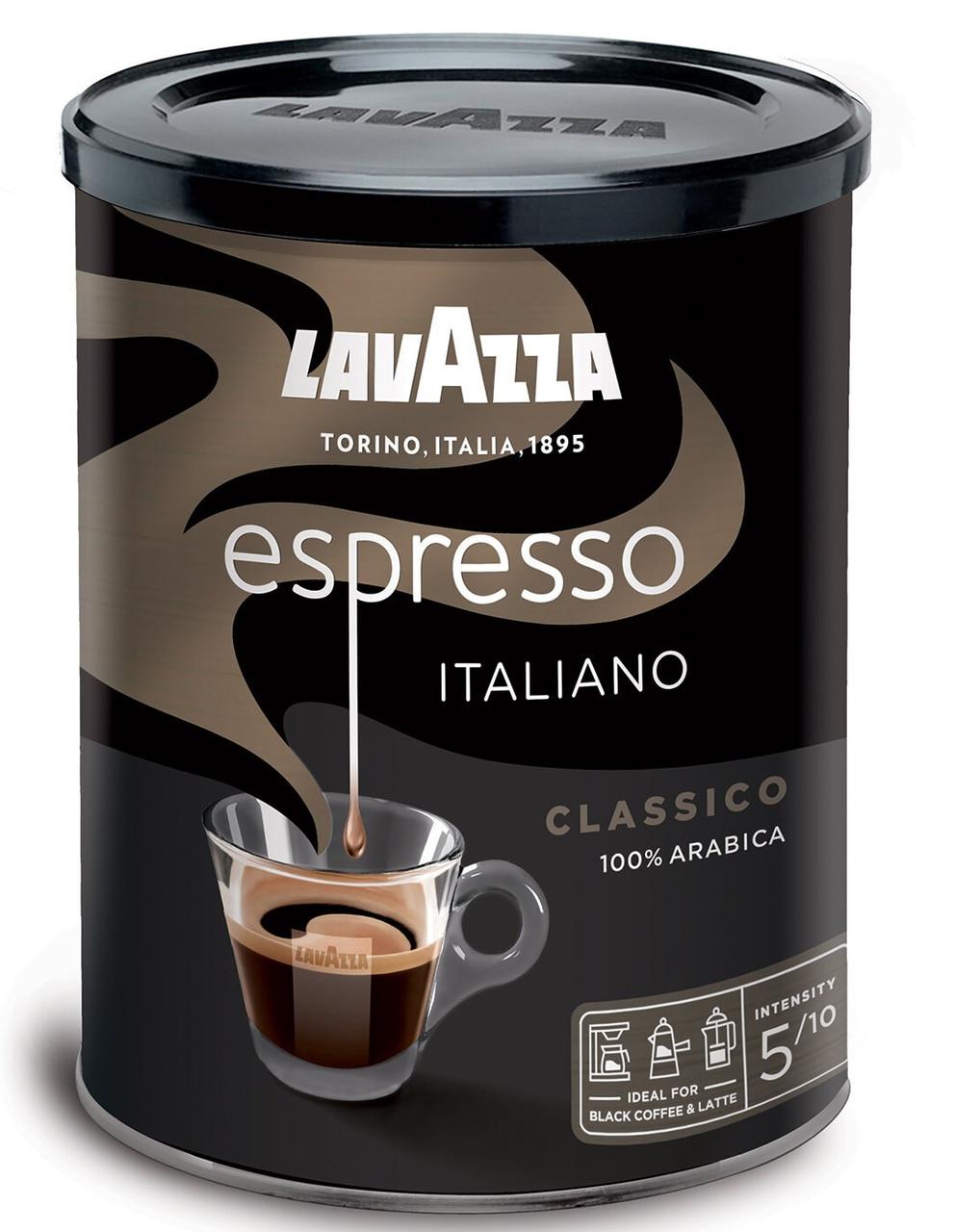 Кофе молотый Lavazza Espresso ж/б, 250г