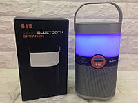 Портативная колонка - ночник Smart Bluetooth Speaker B15 silver