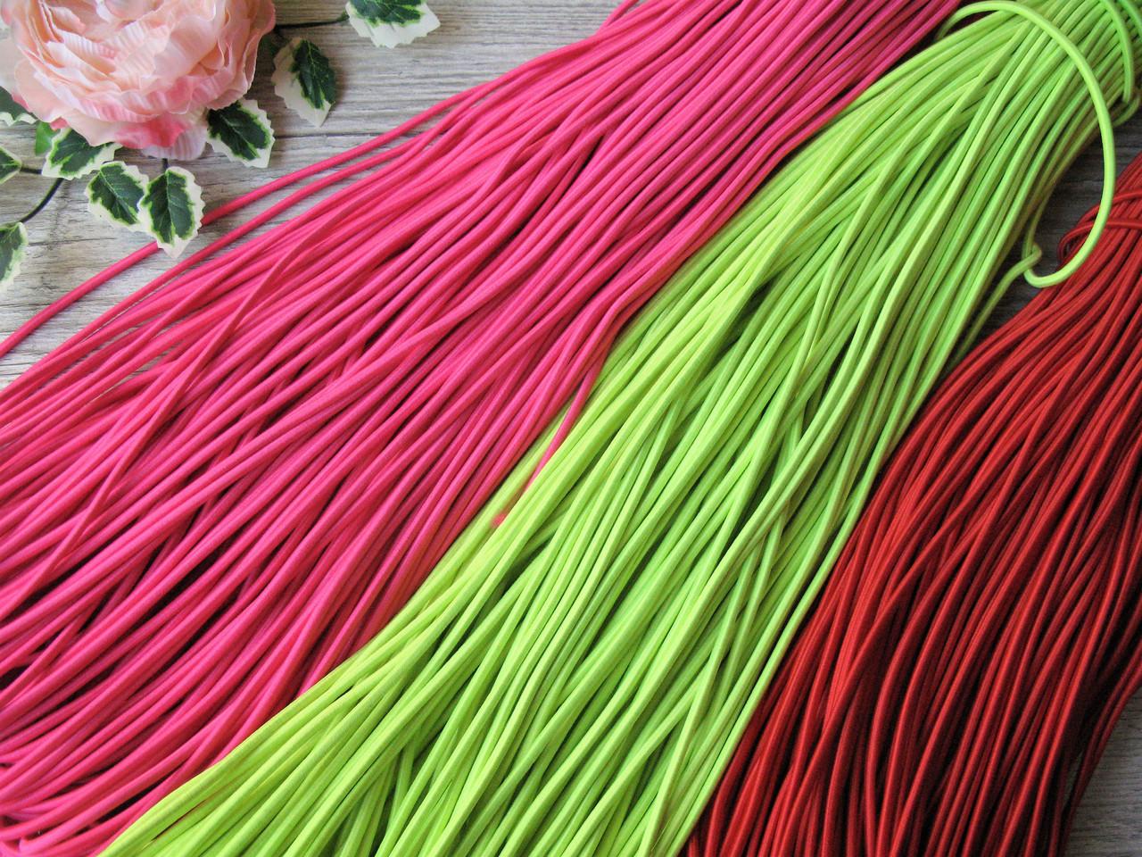 Резинка - шнур 3 мм. Набор 3 цвета по 1 м. Цена - 13 грн.