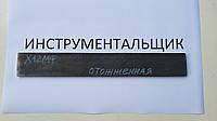 Заготовка для ножа сталь Х12МФ 220-225х33-37х4,3-4,4 мм сырая, фото 1