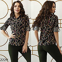 Рубашка женская короткий рукав софт 42-44 44-46