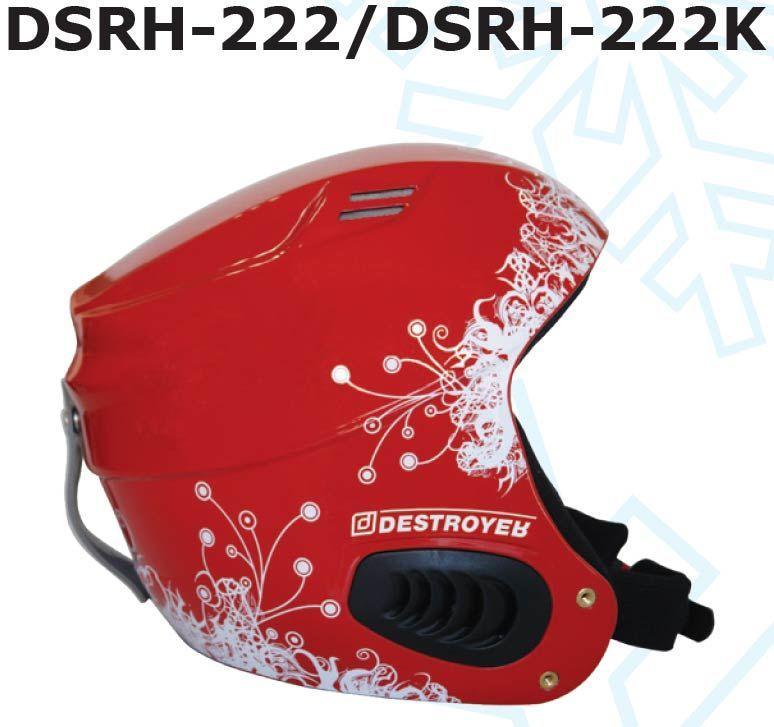Шлем Destroyer DSRH-222 XS(53-54)