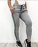 Женские стильные утепленные штаны с лампасами