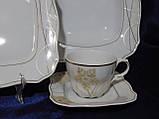 Сервиз обеденный Chodziez Romantika 0947 на 6 персон 30 предметов (5892), фото 2
