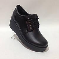 37 р. Женские кожаные туфли со шнурками на платформе Последняя пара