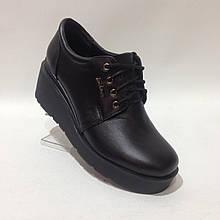 37 р. Жіночі шкіряні черевики зі шнурками на платформі Остання пара