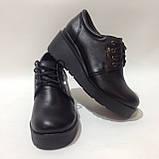 37 р. Жіночі шкіряні черевики зі шнурками на платформі Остання пара, фото 6